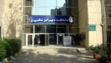 نخستین کنگره علوم پیراپزشکی منطقه هشت کشور در رفسنجان برگزار می شود