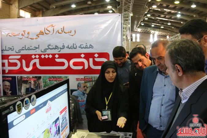 بازدید استاندار از غرفه خانه خشتی در سومین نمایشگاه مطبوعات و خبرگزاری های استان کرمان / عکس