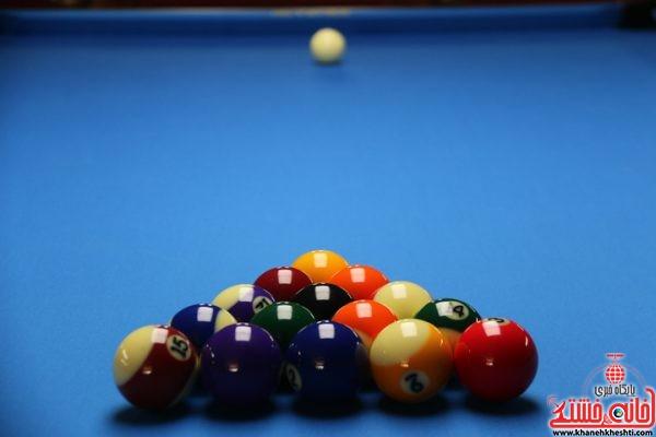 باشگاه بیلیارد توپ سفید در رفسنجان