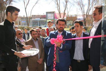 باشگاه بیلیارد در رفسنجان افتتاح شد/تصاویر