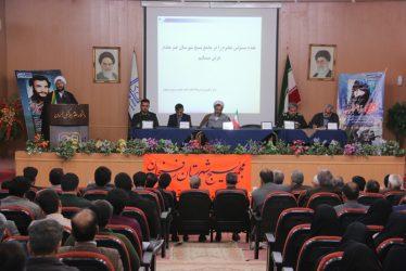 مجمع بسیج شهرستان رفسنجان برگزار شد / تصاویر