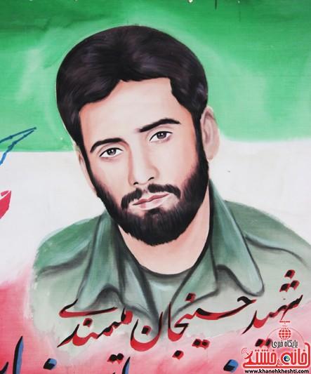 شهید حسینجان میمندی
