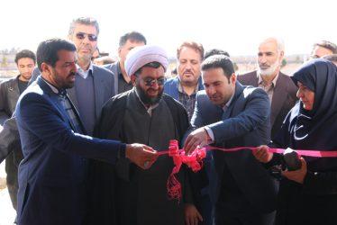 افتتاح و کلنگ زنی ۹ طرح عمرانی در دانشگاه پیام نور واحد رفسنجان / تصاویر