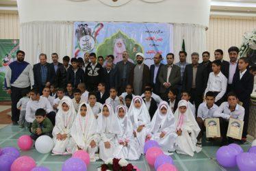 جشن تکلیف فرزندان بهزیستی رفسنجان برگزار شد / تصاویر