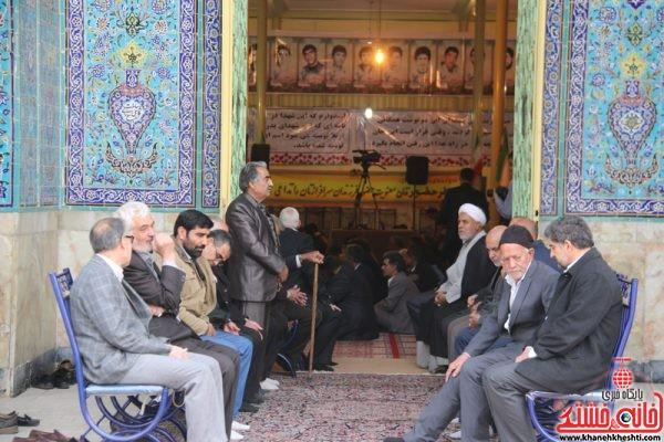 حضور مردم شهید پرور رفسنجان در بیستمین یادواره ۳۳ شهید والامقام مسجدالنبی(ص) محله قطب آباد رفسنجان