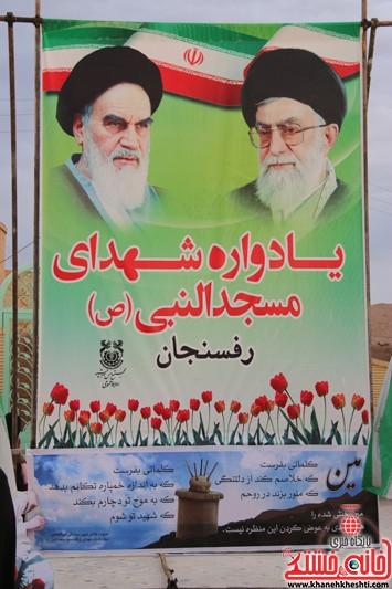یادواره ۳۳ شهید والامقام مسجدالنبی(ص) محله قطب آباد رفسنجان