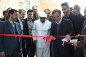 آغاز بکار سومین نمایشگاه بزرگ مطبوعات، خبرگزاری ها و پایگاههای خبری استان کرمان