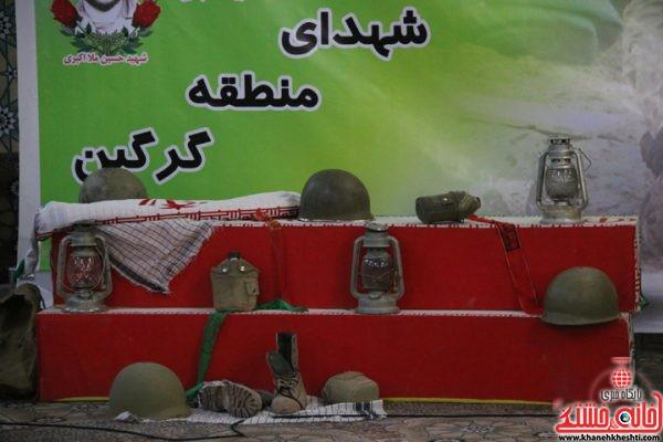 یادواره شهدای منطقه گرگین رفسنجان در مسجد الزهرا (س)