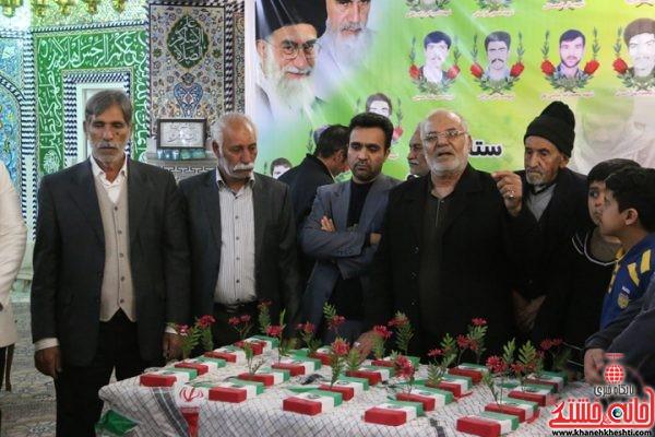 خانواده های شهدای منطقه گرگین رفسنجان در مسجد الزهرا (س)