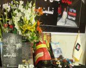 گرامیداشت شهدای آتش نشان در مسجد قبا برگزار می شود