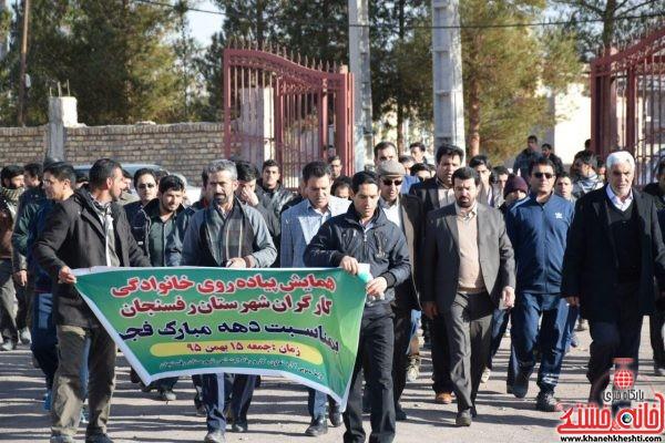 همایش پیاده روی جمعی از کارگران رفسنجان صبح امروز با حضور مسئولین از گلزار شهدای رفسنجان تا بلوار جمهوری برگزار شد