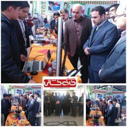 اولین نمایشگاه رباتیک آموزشگاه های شهرستان رفسنجان افتتاح شد/تصاویر