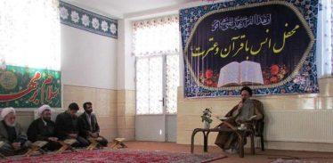 برپایی محفل انس با قرآن و عترت در مدرسه علمیه ریحانه النبی(س) رفسنجان