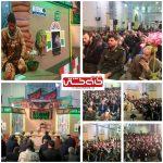 گرامیداشت سرداران و ۹۴۰ شهید شهرستان رفسنجان برگزار شد / تصاویر