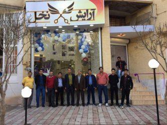سالن آرایش نخل در رفسنجان راه اندازی شد / تصاویر