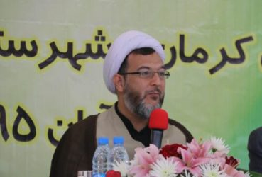 """""""حمایت از کالای ایرانی"""" یک شعار کلیدی برای نجات کشور از مشکلات اقتصادی است"""