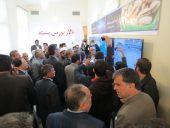تالار تخصصی معاملات پسته در رفسنجان راه اندازی شد / عکس