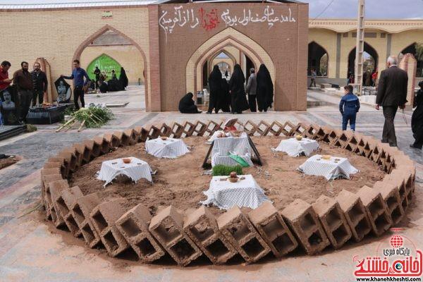 سفره هفت سین در محل گلزار شهدای رفسنجان 1396