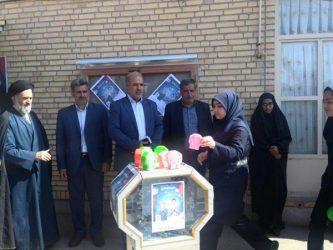 زنگ نیکوکاری در مدارس رفسنجان به صدادرآمد / عکس