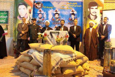زنگ شهید و شهادت در رفسنجان نواخته شد / عکس