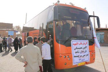 اعزام کاروان نائب الشهدا از رفسنجان به اردوی راهیان نور / عکس