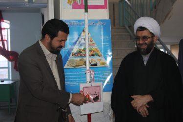 آیین به صدا درآمدن زنگ آغاز هفته سلامت در رفسنجان برگزار شد / تصاویر