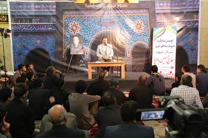 مراسم بزرگداشت شهید مدافع حرم سردار بادپا در زادگاهش رفسنجان برگزار شد / تصاویر