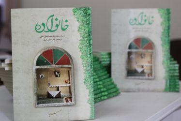 توزیع دو هزار جلد کتاب میان معتکفین مساجد شهر رفسنجان