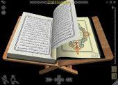 ساخت نرم افزار اندرویدی آموزش روخوانی و تجوید قرآن توسط دانشجویان رفسنجان
