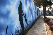 اجرای نقاشی دیواری در بوستان غزالی با مضمون بنیان خانواده