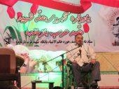 یادواره ابروی محله گرامیداشت شهید محمد عرب بازمانده برگزار شد / تصاویر