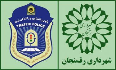 احداث ساختمان حوزه دوم راهنمایی و رانندگی به همت شهرداری رفسنجان