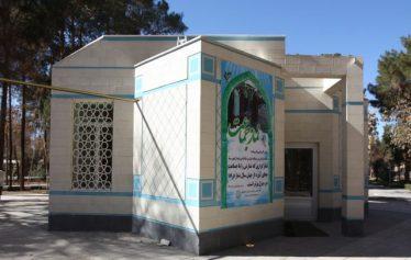 تجهیز نمازخانه بوستان های جوان و شهید مطهری توسط شهرداری رفسنجان