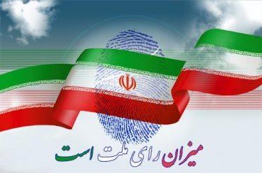 «بسته انتخاباتی» خانه خشتی برای نامزدهای انتخابات شوراهای شهر و روستا در رفسنجان فعال شد