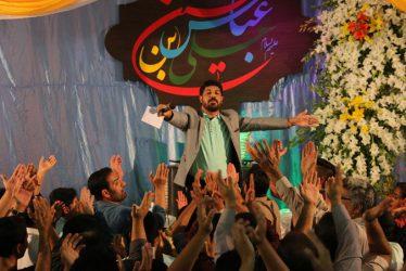 جشن میلاد حضرت ابوالفضل العباس(ع) در بیت العباس رفسنجان / گزارش تصویری