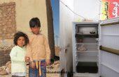 یخچال خالی خجلت زده از دستهای نیاز مریم و رضا / رفسنجان را تدبیری از جنس ماه خوش رمضان نیاز است