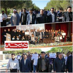 برگزاری همایش پیاده روی ویژه کارکنان ،اساتید و دانشجویان دانشگاه آزاد رفسنجان / عکس