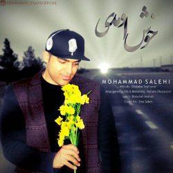 """آهنگ """"خوش اومدی"""" به مناسبت تولد آقا امام زمان (عج) با صدای جوان رفسنجانی"""