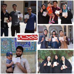 شور انتخاباتی در رفسنجان / گزارش تصویری(۱)