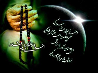 مراسم احیای شبهای قدر در معراج الشهدای رفسنجان