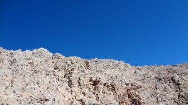 معدن کوه سرخ تهدیدی برای طبیعت بکر رفسنجان