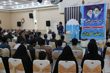 جشن نسیم مهر در حمایت از خانواده زندانیان نیازمند در رفسنجان برگزار شد / تصاویر