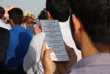 نماز عید سعید فطر در رفسنجان اقامه می شود/ نمازگزاران ماسک، دستکش و سجاده به همراه داشته باشند