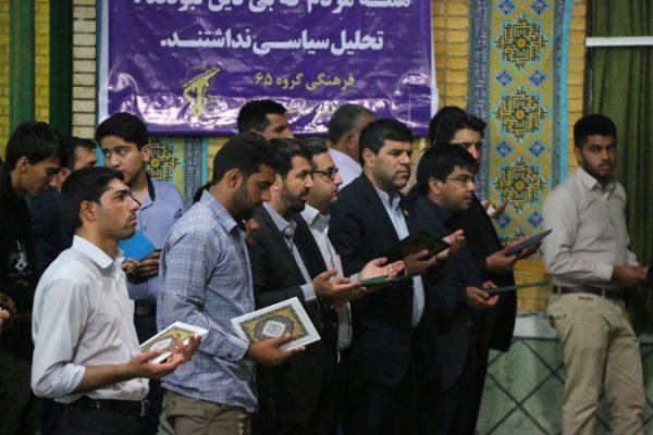 اولین شب قدر ماه مبارک رمضان 96 در مسجد حسینیه ثارالله رفسنجان