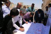 امضای طومار ابطال سند 2030 در رفسنجان / تصاویر