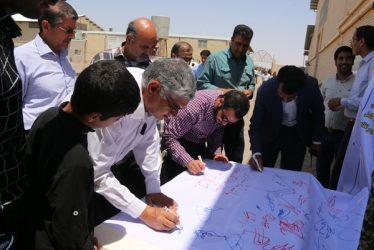 امضای طومار ابطال سند ۲۰۳۰ در رفسنجان / تصاویر