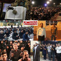 آخرین لیله القدر در رفسنجان / گزارش تصویری
