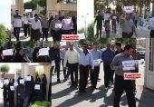 پرستاران دانشگاه علوم پزشکی رفسنجان اعتراض کردند / تصاویر