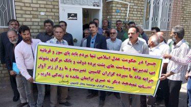 تجمع سپرده گذاران کاسپین در رفسنجان این بار مقابل دفتر نماینده / تصاویر