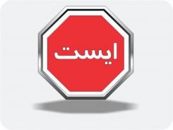 ضبط و معدوم 377 کیلو  فرآورده های خام دامی فاسد از رستوران ها و تالارهای رفسنجان